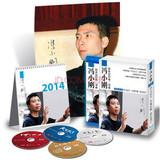 蓝光电影碟 BD25 冯小刚 经典三部曲 甲方乙方 不见不散 没完没了