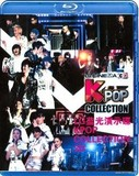 蓝光电影碟 BD25G LG韩国KPOP群星演唱会3D演示碟