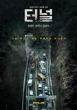 蓝光碟片BD25G 隧道 터널 (2016)