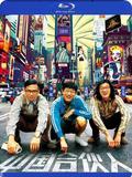 蓝光电影碟 BD25G 中国合伙人