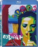 蓝光碟片BD25G 太阳的孩子 (2015)