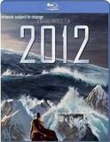 蓝光电影碟 BD25G 2012 世界末日