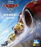 蓝光碟片BD25G 赛车总动员3:极速挑战/汽车总动员3 2017