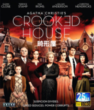 蓝光碟片BD25G 畸形屋 Crooked House (2017)