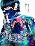 蓝光碟片BD25G 东京食尸鬼 真人版 2017