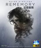 蓝光碟片BD25G 记忆重现 Rememory (2017)