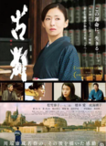 蓝光碟片BD25G 古都 (2016)