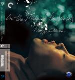 蓝光碟片BD25G 感官世界/官能王国 1976 CC标准版