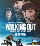 蓝光碟片BD25G 冰雪之行 Walking Out (2017)